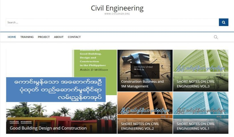 Software Civil Engineering